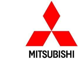 Mitsubishi elektromos és Hibrid