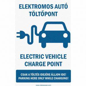 Elektromos autó töltőpont jelzőtábla